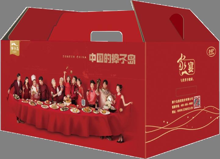 獐子岛.红色礼盒(小)